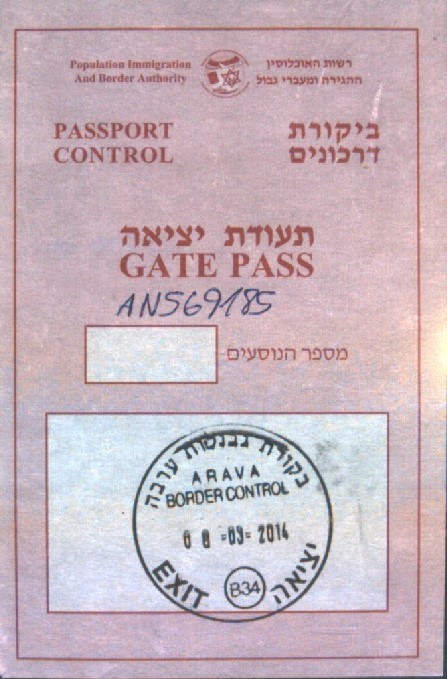 Reingreso a Israel en la Frontera con Jordania (Fuente: Gato Cósmico)