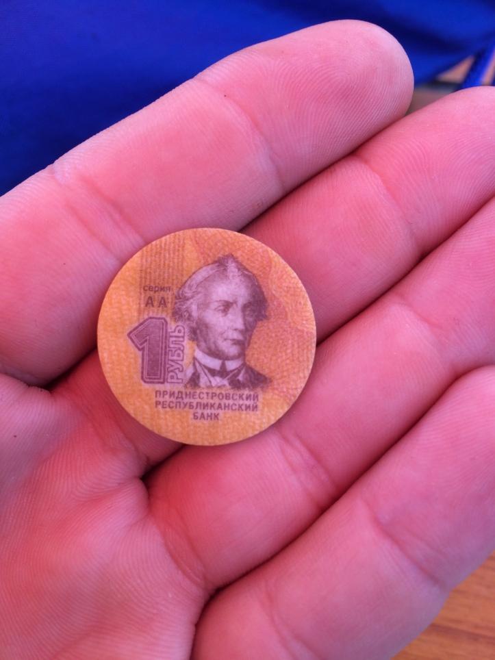 Moneda de rublo transnistrio