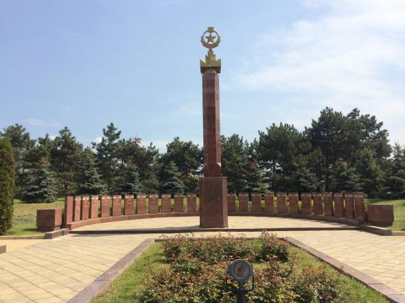 Monumento a los caídos en la II Guerra Mundial