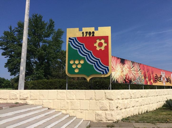 24-escudo-de-tiraspol-en-la-entrada-de-la-ciudad