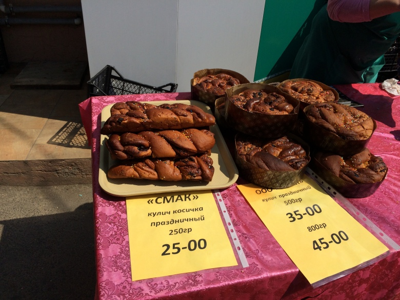 31-dulces-transnistrios