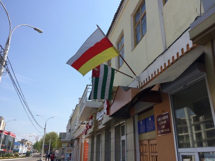 41-embajada-de-abjasia-y-osetia-del-sur