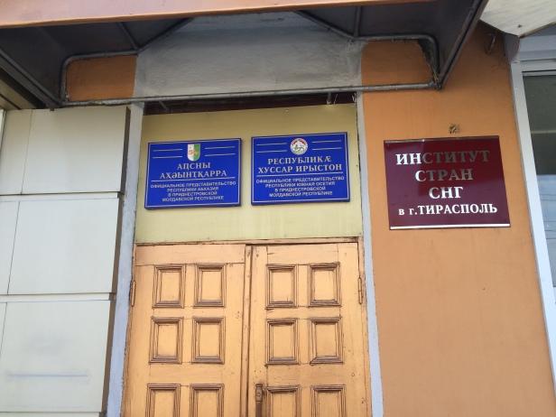 42-embajada-de-abjasia-y-osetia-del-sur-2