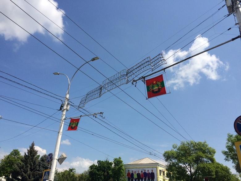 47-bandera-transnistria-con-la-hoz-y-el-martillo