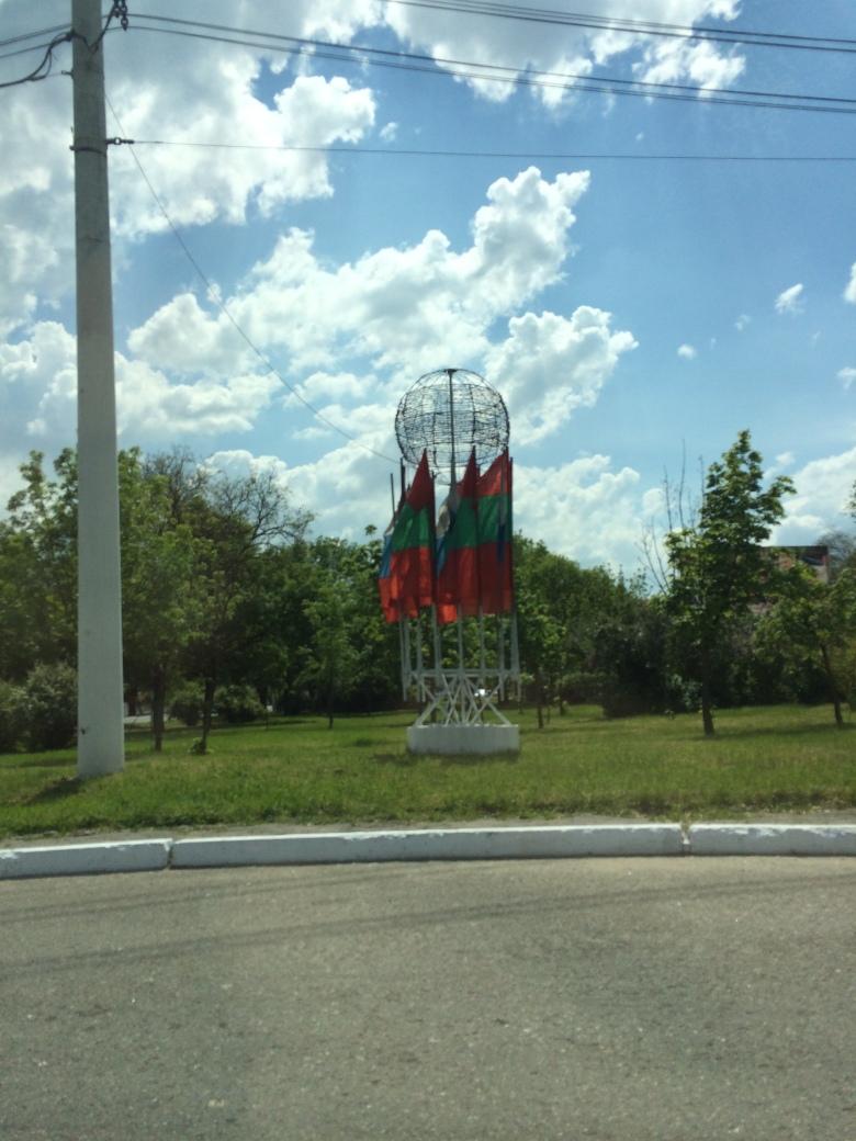 53-banderas-de-transnistria