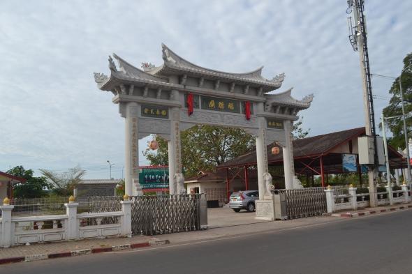 2017.01.06 Vientiane, LA (C) (1)
