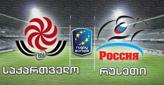 Fuente: http://www.tabula.ge/en/story/118244-georgian-rugby-team-defeats-russia-28-14